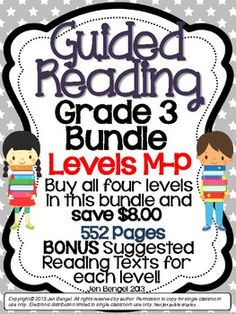 Bundles are available for grades 2-4. This resource is 552 pages of teaching objectives, printables, I Can statements, assessments, and much, much more!! Also included are 20 Fiction and 20 NF text titles for all four levels. Just add the books and students!