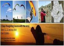 2 DAYS PARAGLIDING COURSE WITH PAK ARMY in Rawalpindi  #Paragliding #Training #ASPT #PakArmy #Rawalpindi
