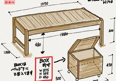 よくあるご質問とご要望 ひのきロフトベッド・ミドルベッド[ヒノキ・ワークス] Bed Measurements, Raised Beds, Furnitures, Furniture Design, Loft, Interior Design, Storage, Sweet, Home Decor