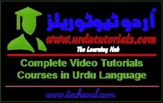 Learn Advanced Level Computer Courses In Urdu Language At Home