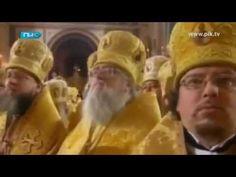 миллиардер Гундяев  Mar 26, 2012