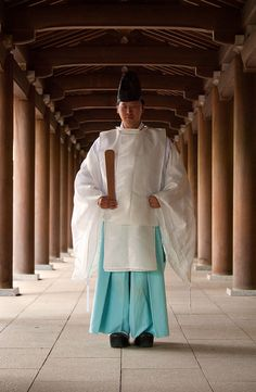 神主 (God Master) : A Kannushi is the person responsible for maintaining a Shinto shrine and for leading worship given to a certain god in Japan.