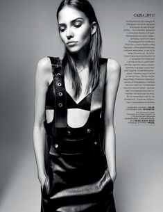 Newcomers by Jason Kibbler for Vogue Russia January 2014 | The Fashionography