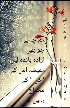 Very true... by shakk