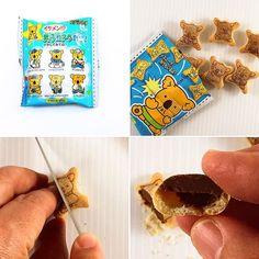 Koara no March . Típicos dulces de bizcocho crujiente con chocolate con motivos en forma de adorables koalas. . Caja del mes no te la pierdas!  www.boxfromjapan.com . #bfjmarzo #boxfromjapan #koala