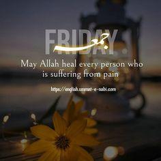 Friday | Islamic Qoutes HD Images English