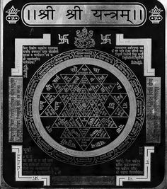 Sri Yantra - Ultimate of All Mystical Diagrams. Sri Yantra, the most powerful of all yantras. The number of yantras, each of which has a distinct form and mystic bearing of its own, is estimated to be...