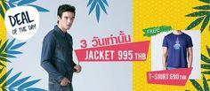 โปรโมชั่น Mc Jeans JACKET FREE TEE ซื้อแจ๊คเก็ต ฟรี เสื้อยืด (วันนี้ -2 เม.ย 60)  จัดเถอะ โปรฯ นี่น่ารัก ตะมุตะมิ💕 JACKET FREE TEE เมื่อซื้อแจ๊คเก็ตราคาพิเศษ 995 บาท(เฉพาะสินค้าที่ร่วมรายการ) รับฟรีเสื้อ