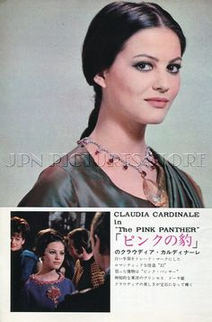 """CLAUDIA CARDINALE Pink Panther/ SUZANNE PLESHETTE 1963 JPN CLIPPING 7x10"""" #ED/R 