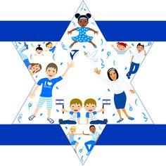 מגן דוד ליום העצמאות ניתן להורדה בחינם לשינוי תמונת הפרופיל בפייסבוק ובאינסטגרם