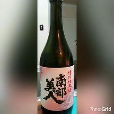 Nanbu-bijin Tokubetsu Junmai