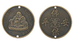 El poder de las piedras preciosas: Las monedas chinas Feng Shui, Personalized Items, The World, White Magic, Charms, Gemstones