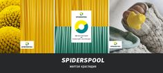 archventil_spiderspool_identity_color (11)  #archventil #spiderspool #brandidentity #3dprinting #filament #product #colorpalette #texture #web #naming #communication #spool #circle colot combination - plastic filament for 3d printing / identity / color pairs