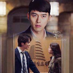Jung Hyun, Lee Jung, Hyun Bin, North Korea, My Crush, Korean Drama, Dramas, Landing, Memories