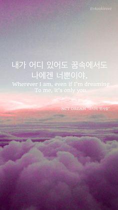 K Quotes, One Word Quotes, Bts Lyrics Quotes, Cute Quotes, Korean Words Learning, Korean Language Learning, Korean Phrases, Korean Quotes, Song Lyrics Wallpaper