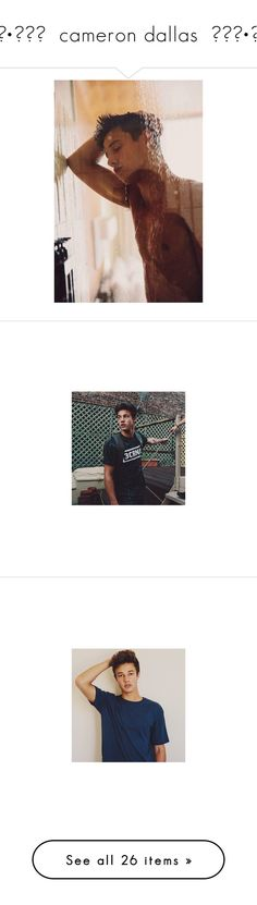 """""""◦•●◉✿ cameron dallas ✿◉●•◦"""" by c-osmickids ❤ liked on Polyvore featuring cameron dallas, cameron, magcon, pictures, boys, guys, youtubers and magcon boys"""