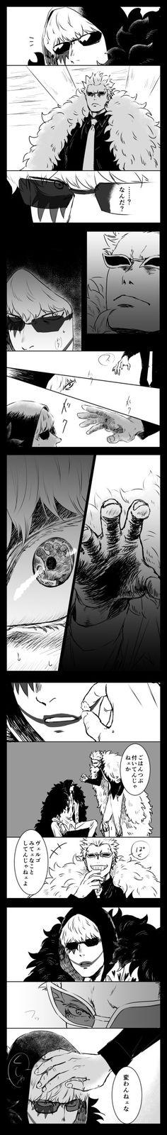One Piece || Donquixote Doflamingo/Joker || Donquixote Rocinante/Corazon