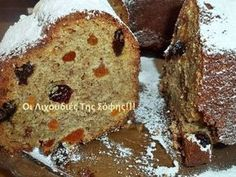 Greek Recipes, Love Food, French Toast, Muffin, Food And Drink, Cooking Recipes, Sweets, Vegan, Cookies