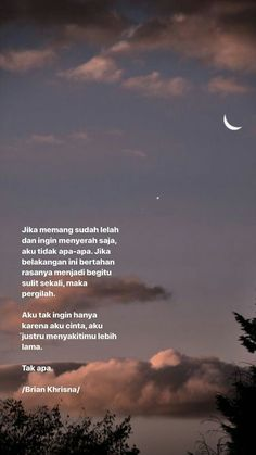 Quotes Rindu, Pray Quotes, Text Quotes, Sarcastic Quotes, Words Quotes, Qoutes, Short Quotes, People Quotes, Funny Quotes
