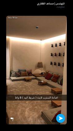 Home Room Design, Home Design Decor, Home Design Plans, Home Interior Design, Living Room Designs, Living Room Without Sofa, Table Decor Living Room, Home Living Room, Modern Room Decor