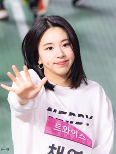 Kpop Girl Groups, Korean Girl Groups, Kpop Girls, Nayeon, Twice Album, Twice Korean, Best Photo Poses, Chaeyoung Twice, Stuck In My Head
