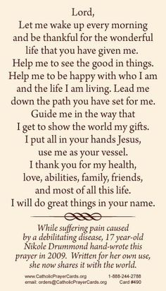 Nurses Discover Prayer for Gratitude Holy Card Free Catholic Holy Cards - Catholic Prayer Cards - St Therese of Lisieux - St. Joseph - Our Lady of Guadalupe - Sacred Heart of Jesus - John Paul the Great - Support Missionary work Prayer Scriptures, Bible Prayers, Faith Prayer, God Prayer, Prayer Quotes, Bible Verses Quotes, Spiritual Quotes, Prayer Cards, Catholic Prayers Daily