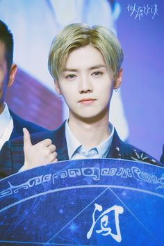 Luhan 鹿晗 Fighter of the Destiny press conference (on YouTube from April 17th)