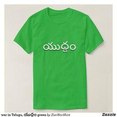 Gkrew Sport Green Shirt - Heavyweight Pre-Shrunk Shirts By Talented Fashion & Graphic Designers - Shirt Art, Script Alphabet, Foreign Words, Fishing T Shirts, Fashion Graphic, Green Shirt, Tshirt Colors, Fitness Models, Tee Shirts