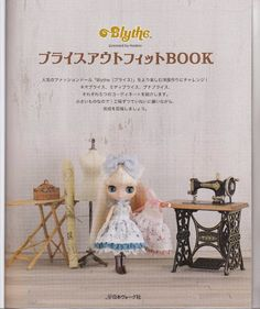 View album on Yandex. Barbie Sewing Patterns, Doll Dress Patterns, Blythe Dolls, Barbie Dolls, Book Quilt, Doll Costume, Amigurumi Doll, Doll Accessories, Dressmaking