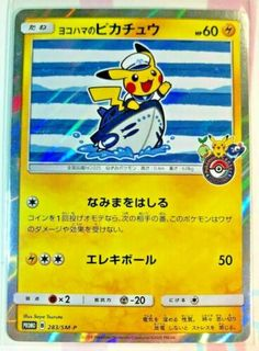 Pokemon Center Japanese Pikachu the Ash Promo Light Blue 075/SM-P Mint Pokémon Einzelkarten Sammeln & Seltenes