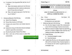 UPTU Exam: Optical Fibre Communication