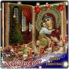 Kalimera Merry, Christmas, Painting, Art, Xmas, Art Background, Painting Art, Kunst, Navidad