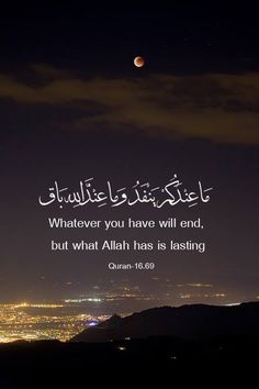 Everyday New motivational and Islamic Quotes will be there. Islamic Quotes, Islamic Inspirational Quotes, Muslim Quotes, Religious Quotes, Arabic Quotes, Islamic Dua, Islam Muslim, Islam Quran, Duaa Islam
