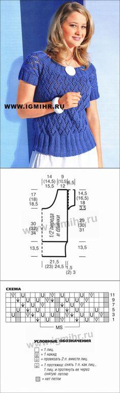 otkroysunduk.ru Short Sleeve Dresses, Dresses With Sleeves, Knitting Patterns, Sweaters, Hobbies, Tops, Easy, Crafts, Fashion