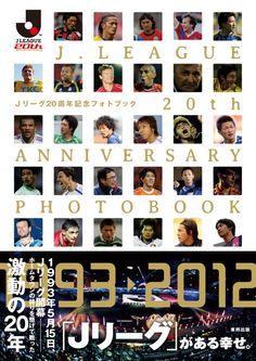 J League 20th Anniversary