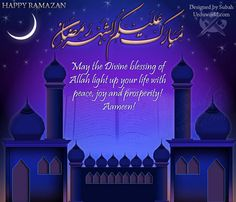 Ramadan Wishes, SMS, Text Messages http://greatislamicquotes.com More Islamic Quotes: http://greatislamicquotes.com/ramadan-quotes-greetings-wishes/