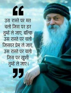 1371 Best Hindi Thought Images In 2019 Manager Quotes Quotations