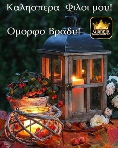 Merry Little Christmas, Country Christmas, Modernisme, Autumn Garden, Trinket Boxes, Country Life, Gazebo, Vibrant Colors, Glow
