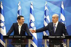 Παρέμβαση: Κυβερνητική αποστολή σε Ισραήλ και Κύπρο για στενό...