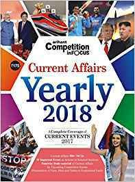 Love a little stronger by preeti shenoy e bookpool e books current affairs yearly 2018 by arihant experts pdf ebook is an overwhelming compilation of all pertinent fandeluxe Gallery
