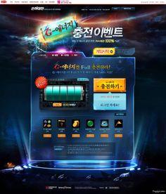 韩国网页设计欣赏