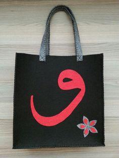 vav motifli çantamız. Reusable Tote Bags