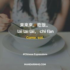 Double tap if you learned this Chinese phrase! Learn Chinese Alphabet, Learn Chinese Characters, Chinese Slang, Chinese Phrases, Mandarin Lessons, Learn Mandarin, Basic Chinese, How To Speak Chinese, Chinese Lessons