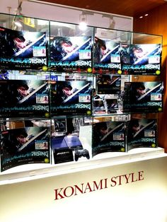 METAL GEAR RISING display at Konami Store in Tokyo Midtown.