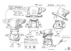 one piece model sheet One Piece Manga, One Piece Drawing, Character Model Sheet, Character Modeling, Manga Anime, One Piece Zeichnung, One Piece Chopper, One Piece Images, Art Story