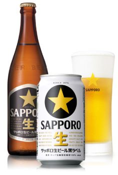 Sapporo - Indochine Color Trend inspiration