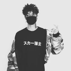 White Background Portrait Men Studio Shot Looking At Camera Waist Up First Eyeem Photo White Background Portrait, Dibujos Anime Chibi, Good Raps, Dope Cartoons, Pump Types, Screamo, Mode Streetwear, Lil Pump, Royalty Free Pictures