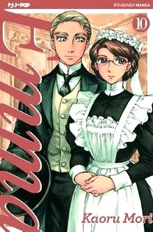 """Read """"Emma, Vol. by Kaoru Mori available from Rakuten Kobo. At the end of the century, the tale of one beautiful Victorian romance draws to a close. Manga Mania, Chapter 55, Falling In Love With Him, Amazing Adventures, Manga Comics, Character Design Inspiration, Manga To Read, Maid, Romance"""