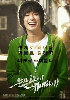 2013* Secretly Greatly -- 은밀하게 위대하게  [My rating : 10/10]   Wow! No wonder they crowned Kim Soo Hyun as best actor for this movie. Very well done. The movie itself was very well made. Good story, fantastic fighting scene and well-directed. Highly recommended. I think this is the best korean movie i've seen so far ❤❤❤