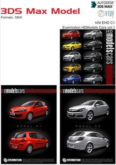 Evermotion HDModels Cars vol.1